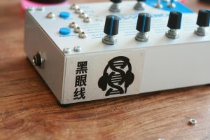 Custom unit for Benjamin Bacon's Dogma Lab. Logo's were CNC milled and filled with nailpolish.